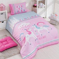 Σετ Κουβερλί μονό Beauty Home 6164