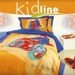 ΠΑΙΔΙΚΑ ΣΕΝΤΟΝΙΑ DAS HOME-KIDLINE 3892